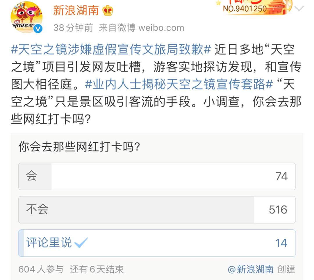 安徽歙县高考语文考试因暴雨取消 教育局:语文考试想办法