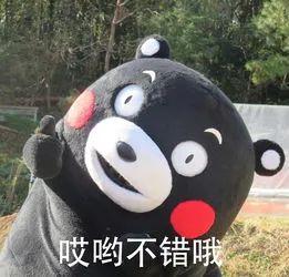 清明节:忆满京城 情思华夏
