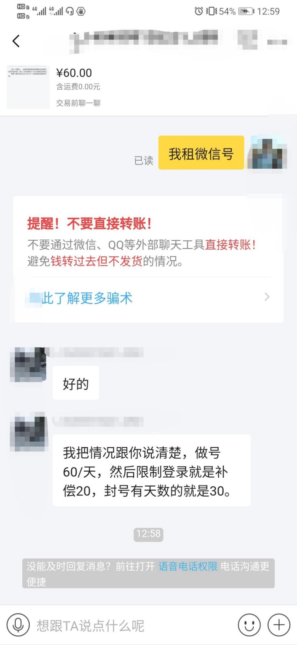 尴尬!特鲁多会见安倍 两次把日本说成了中国