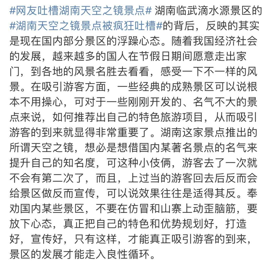 清明节后台湾掀起请假潮 校园呼吁保持社交距离