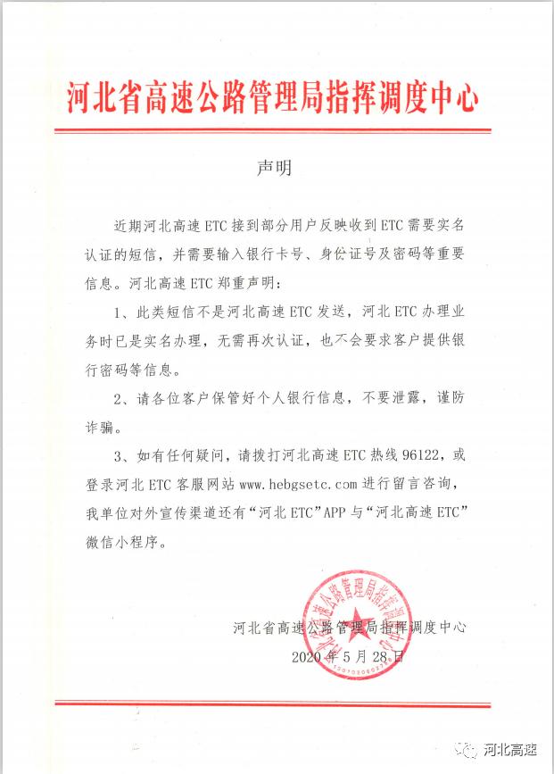 关键时刻更见中国制度优势(和音)