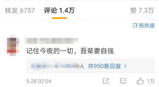 """ICU医生王岗:""""病人不出院,我们不离开"""""""