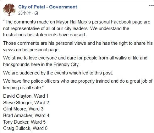 佩特尔市市政府声明截图