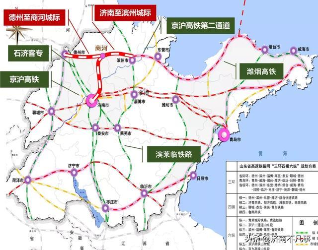 山东高铁最新进展,济南将新设这些高铁站