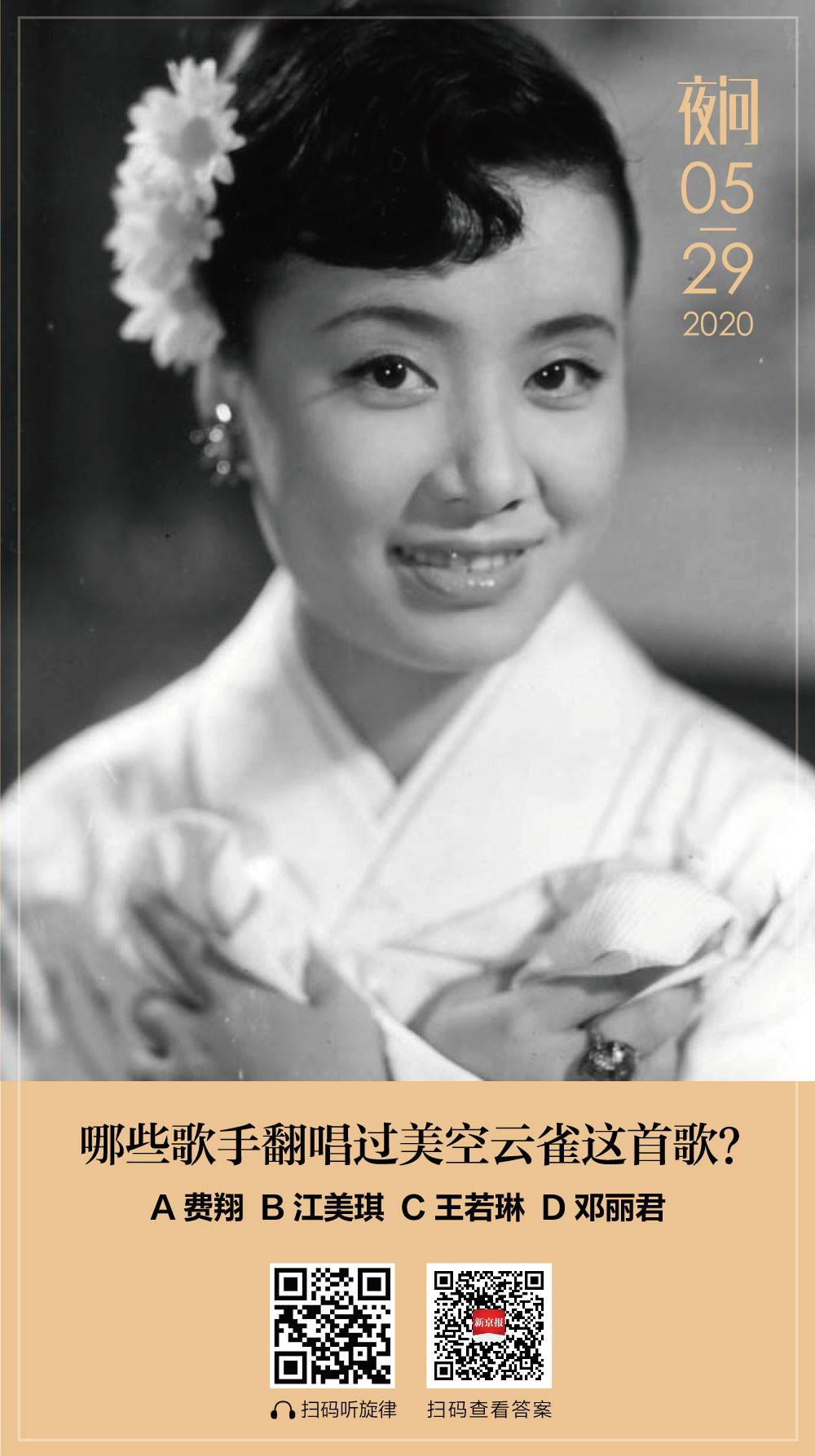 贏咖3:她在中國贏咖3少有人知但翻唱圖片