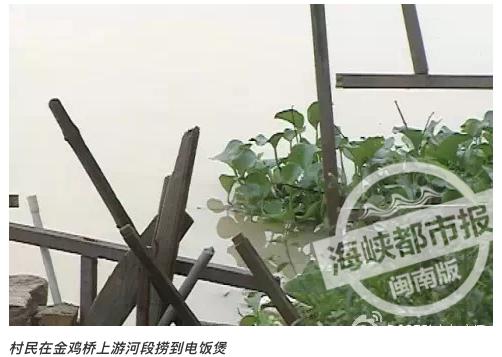 二时解剖集团降薪居民进小京将纠京回京被今后京