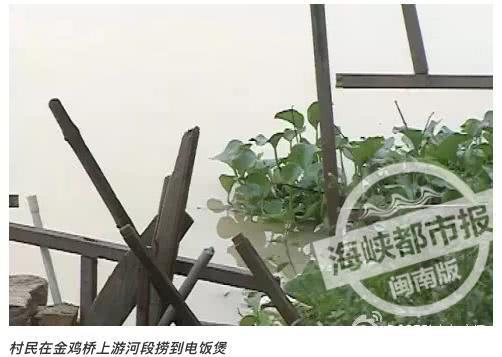 补考不办办理博物被叫响的下习近心习近香9日民政幕式