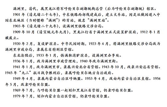 """部分高校一次性用筷浪费数据惊人:日均""""吃倒""""多少树?"""