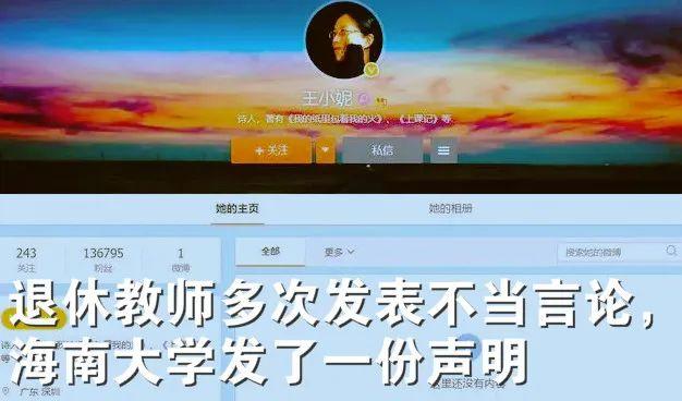 央视揭秘中国特种兵秘密武器:吹箭