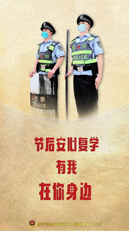 领壁纸 五一节来看警察专属劳动工具 平安 新浪新闻