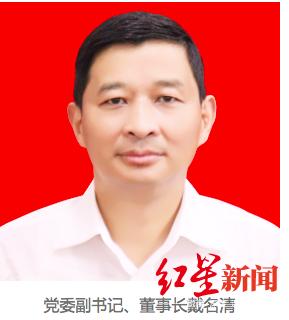 湖南張家界旅游集團董事長1日晚墜崖身亡圖片