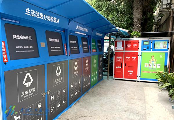撤桶定點 積分兌換 南京秦淮區打造老舊小區垃圾分類樣板圖片