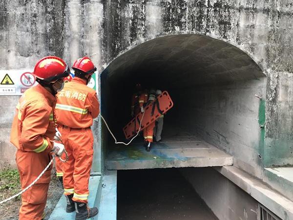 【贏咖3】墨江水電站疑似爆炸救援細節不存贏咖3在二圖片