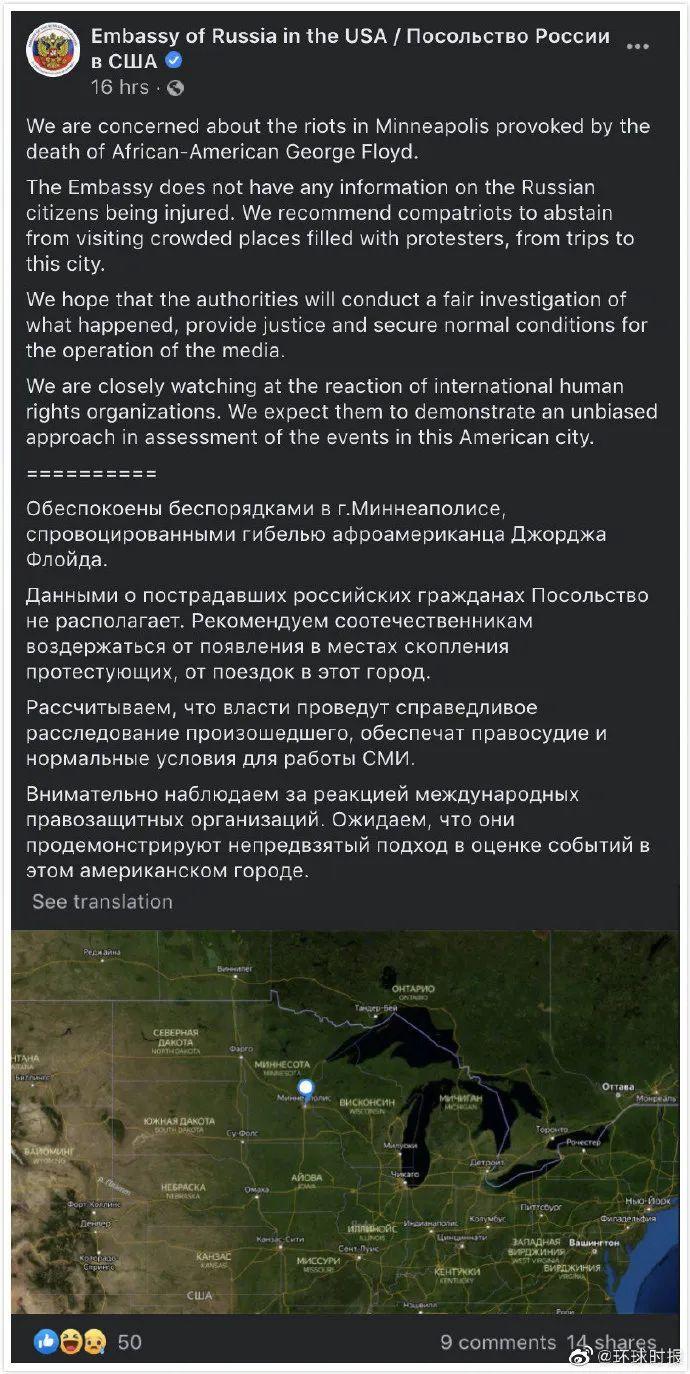 卫宁软件股票俄罗斯驻美大使馆,终于等