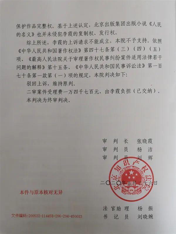 未成年人开房需报备!杭州出台未成年人三不宜制度意见