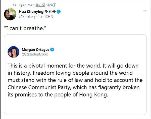 美国务院发言人污蔑香港事务 华春莹只用一句话反击