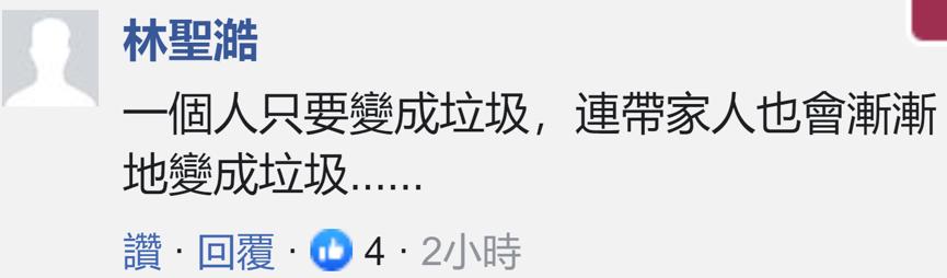 """男子連續四年模仿""""屈原投江"""" ,是""""紀念""""還是惡搞?"""