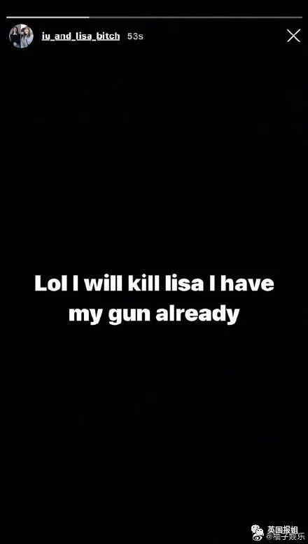 Lisa遭遇变态死亡威胁!明星黑粉有多丧病你根本想象不到……