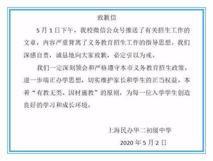 致敬英雄之城——写在武汉解封之际