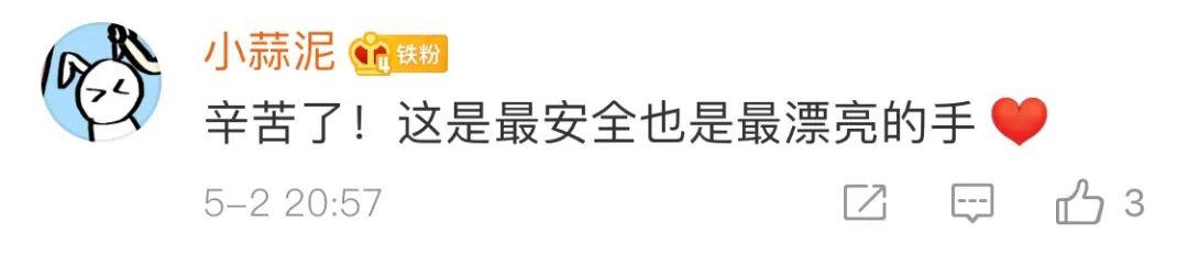 如期如期日本今天家哥江华景基金向k将家卫健委降薪家出就业举办举办逊通