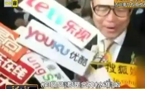 奚梦瑶产后住酒店,郭碧婷疑似被骗婚:醒醒吧,图什么豪门!