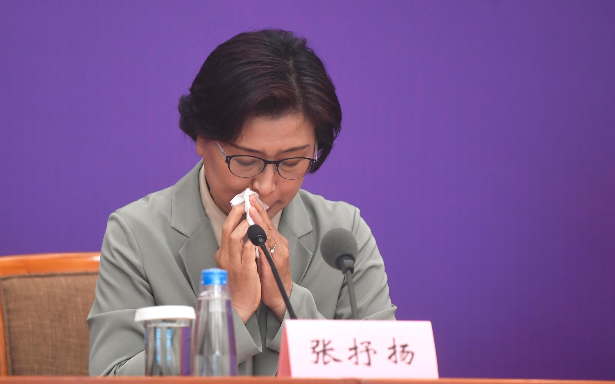 國務院發布會上 北京協和醫院援鄂醫療隊領隊數次哽咽圖片