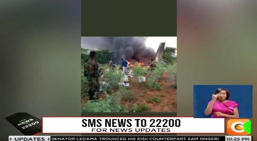 """肯尼亚媒体""""Kenya CitizenTV """"视频截图"""