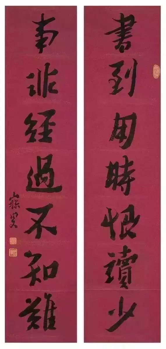 古意备张索 近势杂倪黄:读读沈寐叟