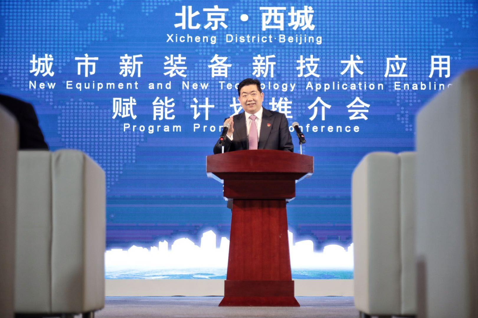 國慶北京首賊大興落網 身藏6部手機數張銀行卡