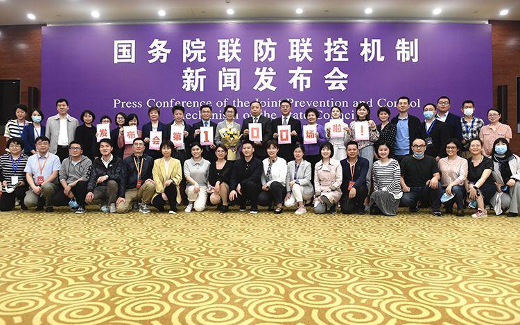 5月5日,国务院联防联控机制第100场新闻发布会(司局级)后,记者与嘉宾、工作人员合影。摄影/新京报记者 吴宁