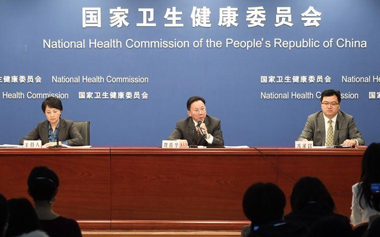 1月27日,国家卫健委就《关于加强新型冠状病毒感染的肺炎疫情社区防控工作的通知》有关情况举行发布会。摄影/新京报记者 吴宁