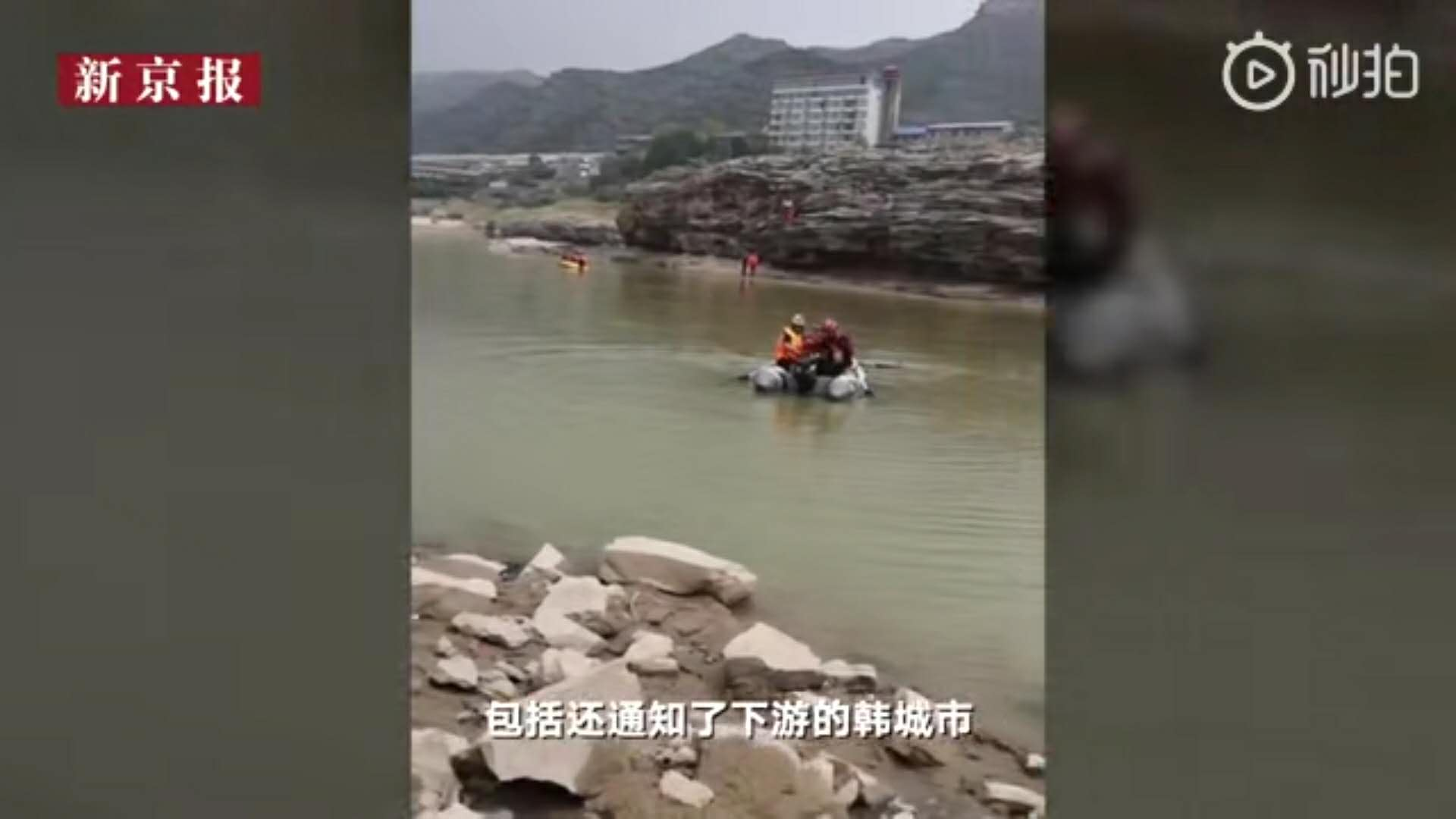 搜救队员乘坐皮筏艇在河面上搜寻。 新京报吾们视频截图