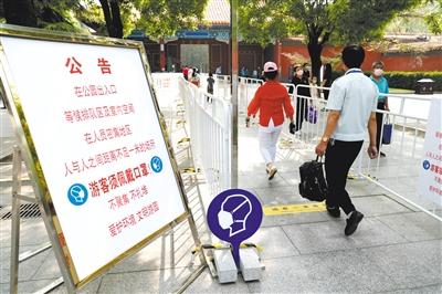 北京五一节后暂不恢复限行