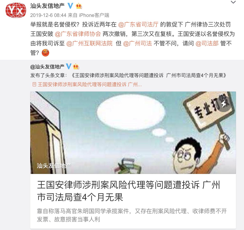 """西方一些人想对中国""""追责索赔""""?毫无道理,毫无道德"""