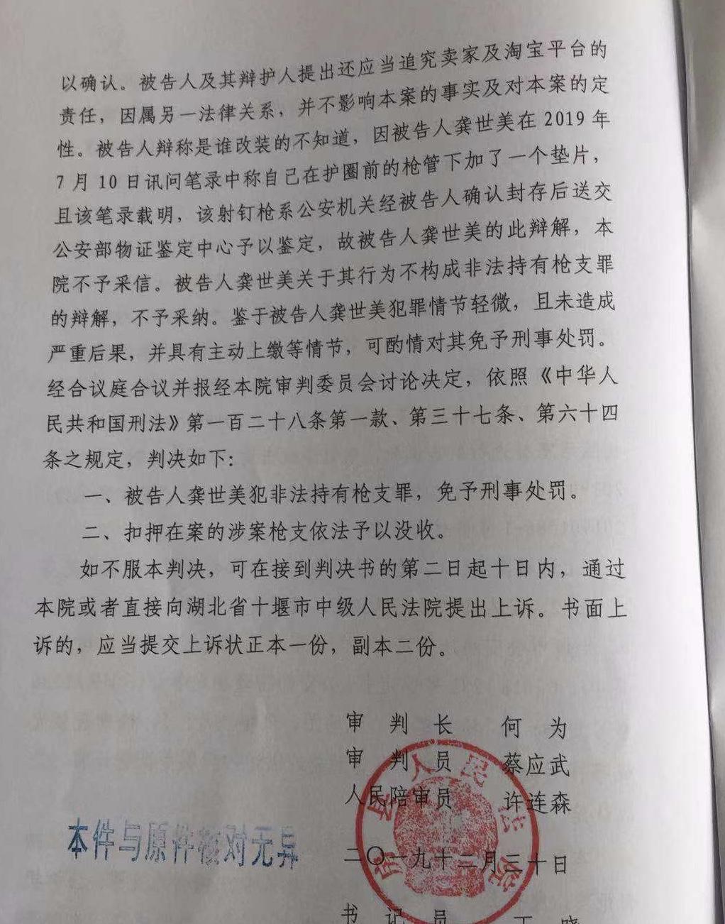 蓬佩奥祝贺蔡英文就职 国防部:以台制华注定徒劳