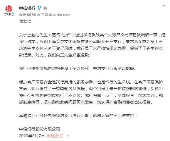 民航局:外国每家航空公司至中国的航线只能保留1条