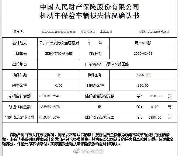 武汉高考发布会:遇强暴雨天气 高考英语听力考试可暂停
