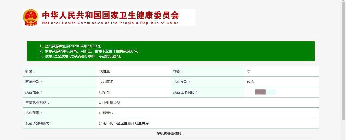 香港教育局:初二以下年级跨境生本学年不用回港复课