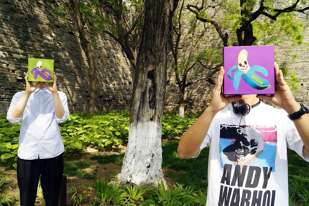 """""""众神吃蕉""""5月北京快闪,开启跨界多维潮流艺术展"""