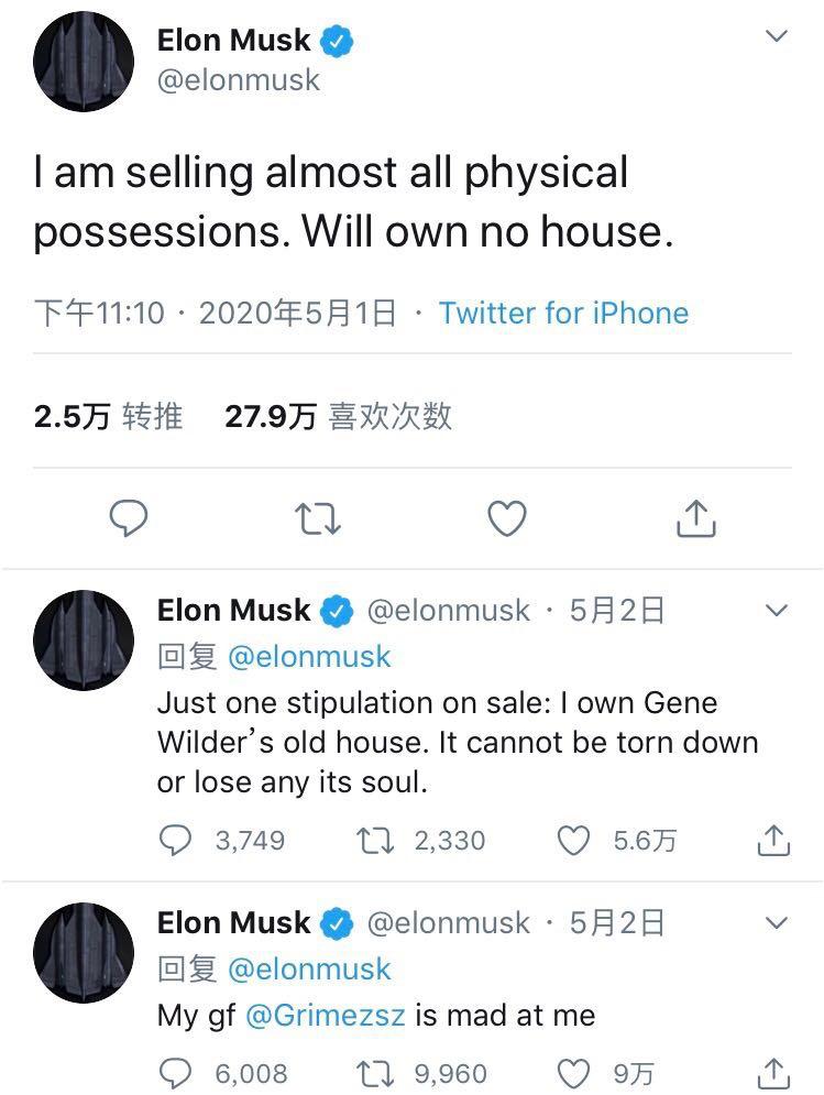 马斯克在推特放言正在销售几乎一切有形资产