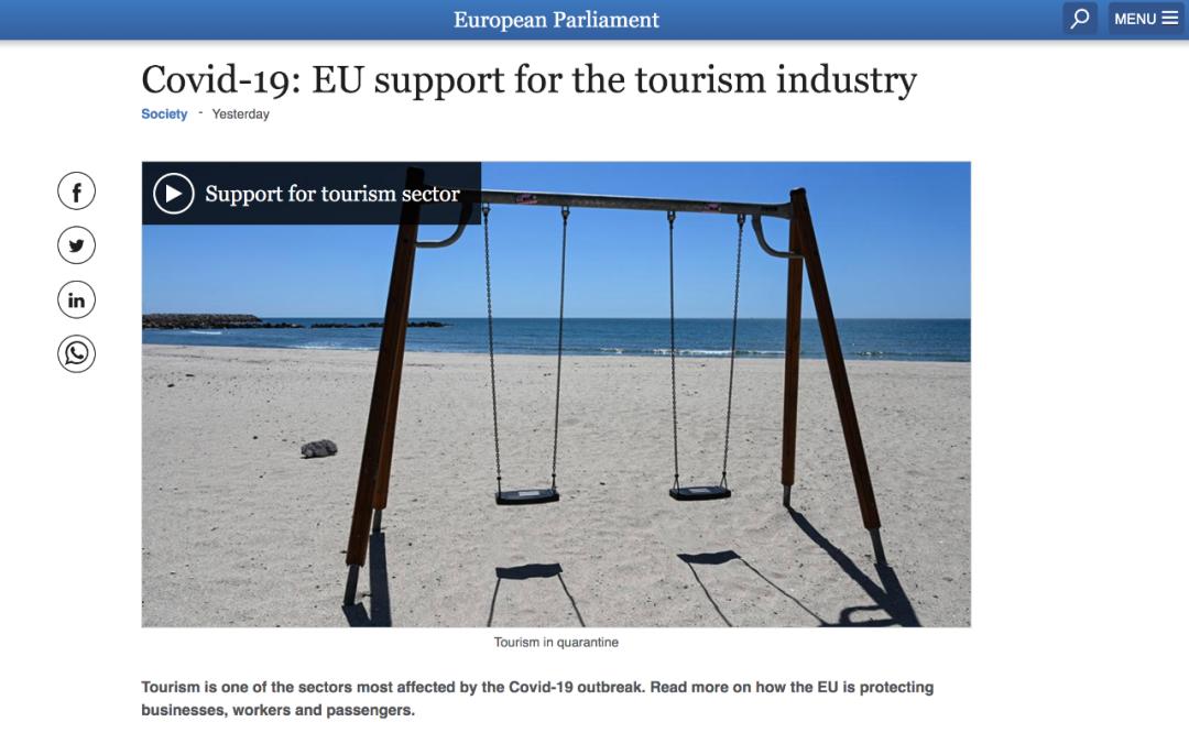 欧盟对旅游业的声援。/欧洲议会网站截图