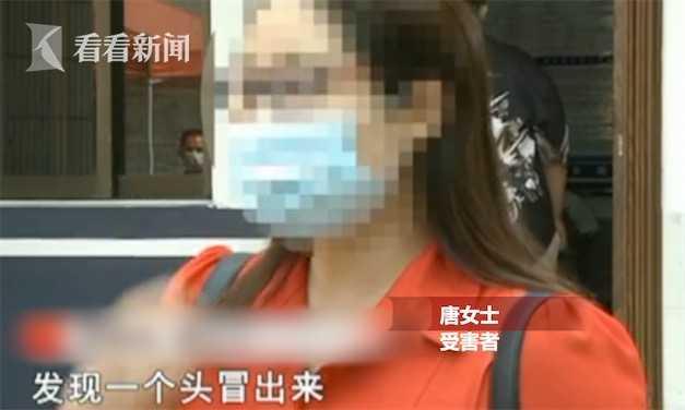 女子直播时手机被盗 看回放时出现一张陌生的脸