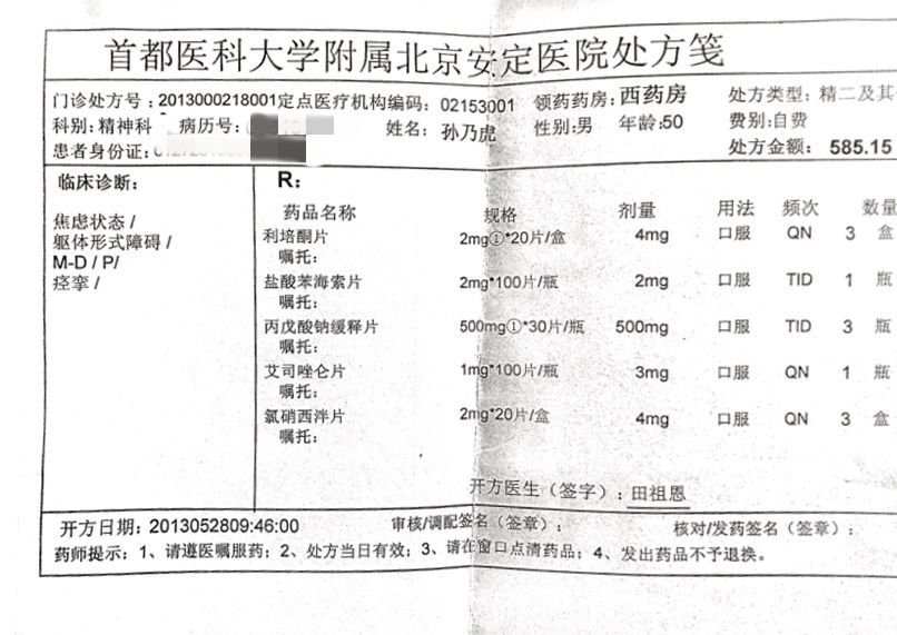 张文宏谈29%新冠样本现D614G变异:无证据证实毒性更强