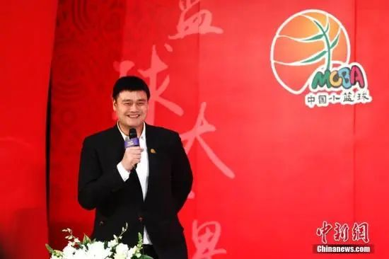 原料图:图为中国篮协主席姚明。中新社记者 富田 摄