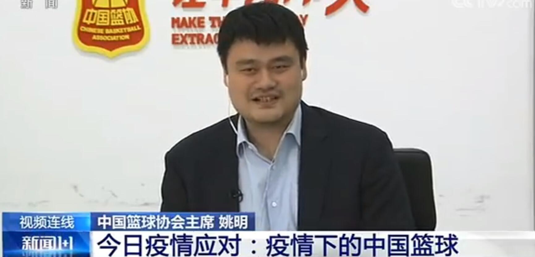 姚明批准央视采访。