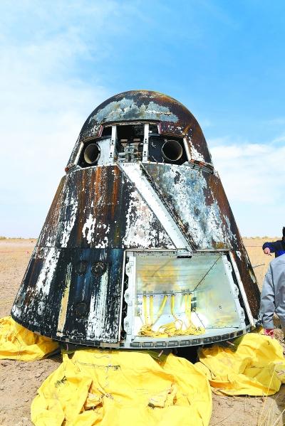 """新一代载人飞船试验船返回舱""""回家"""""""