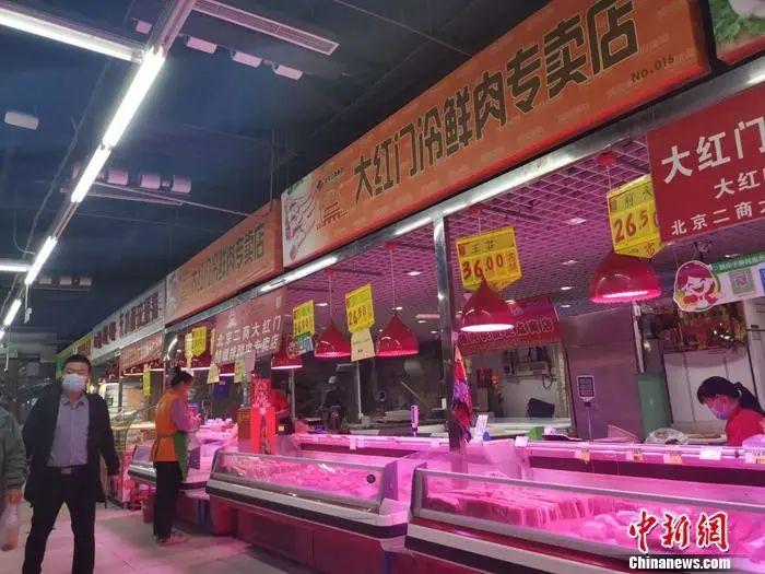 猪肉价格真的降了 这次你感受到了吗?