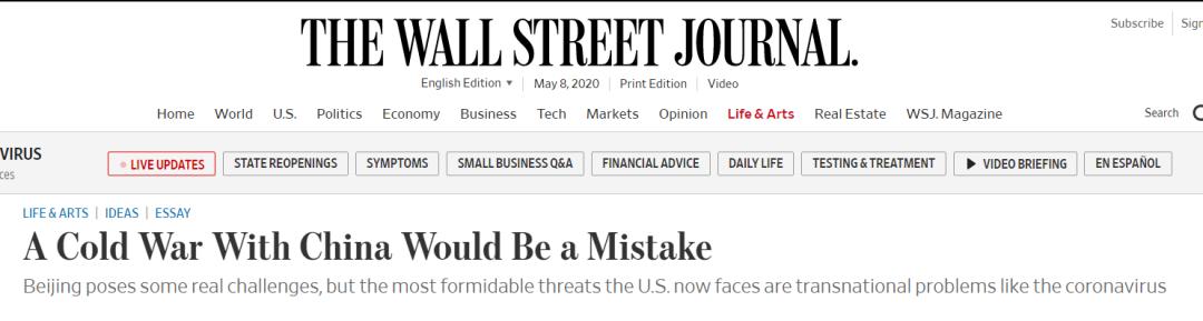 《华尔街日报》报道截图