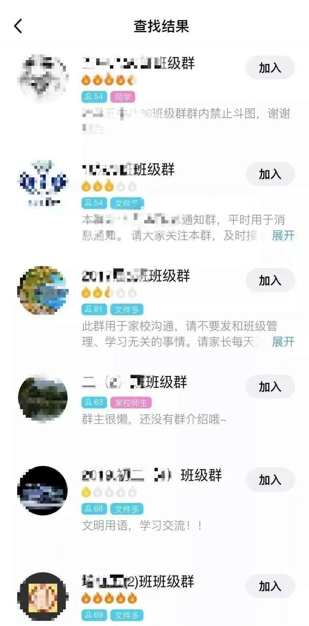 北京昨日新增报告22例新冠肺炎确诊病例