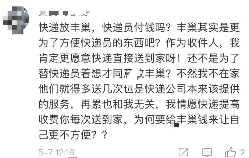 """""""跑男""""也爱篮球 陈赫邓超相约打球欢乐多"""